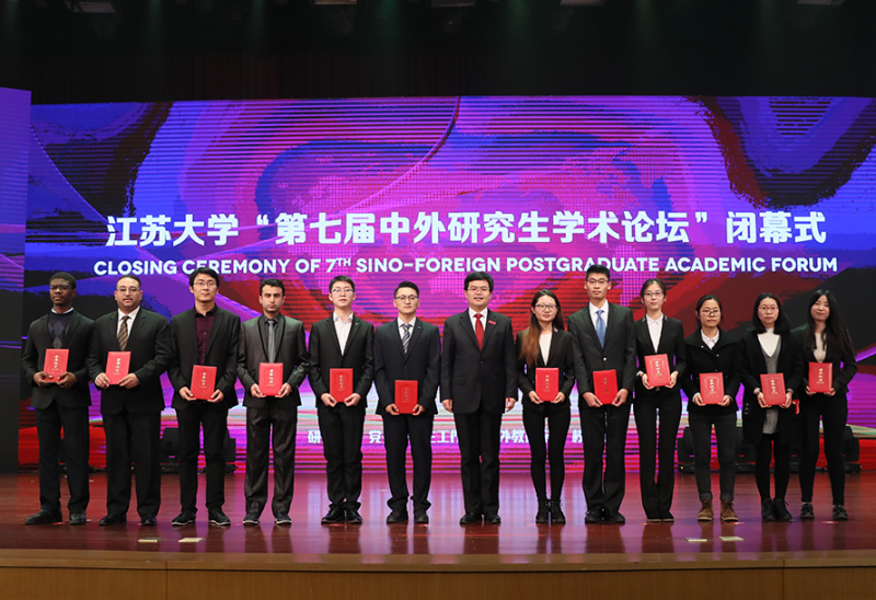 Student won Best PPT presentation during the 7th Sino-Foreign Postgraduate Academic Forum